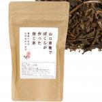 ぼくらが作った焙じ茶 100g【第3世界ショップ】