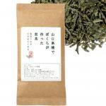 ぼくらが作った煎茶 70g【第3世界ショップ】