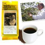 パウリーニョコーヒー<粉>中深煎り 200g【地球食/第3世界ショップ】