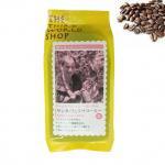 サンタ・フェリサコーヒー<豆>深煎り 200g【地球食/第3世界ショップ】