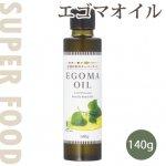 スーパーフード 有機エゴマオイル 140g【生活の木】