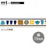 【MTALME01】アルメダールス マスキングテープ<カフェの時間>【mt×almedahls】