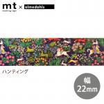 【MTALME04】アルメダールス マスキングテープ<ハンティング>【mt×almedahls】