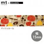 【MTALME02】アルメダールス マスキングテープ<マッシュルーム>【mt×almedahls】