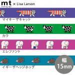リサ・ラーソン マスキングテープ<マイキーザキャット/カウ/エレファント/イギーザヘッジホッグ>【mt×Lisa Larson】