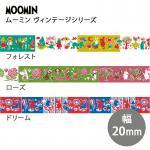 ムーミンマスキングテープ ヴィンテージシリーズ<フォレスト/ローズ/ドリーム>【MOOMIN】