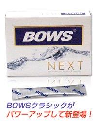 BOWS NEXT (ボウス ネクスト) 30包 4,380円(税込)送料無料