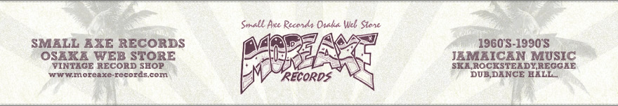 MORE AXE RECORDS