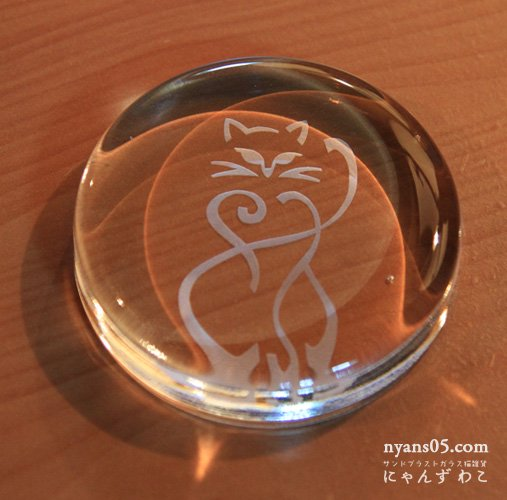 猫柄ペーパーウェイト・招き猫 PW-7