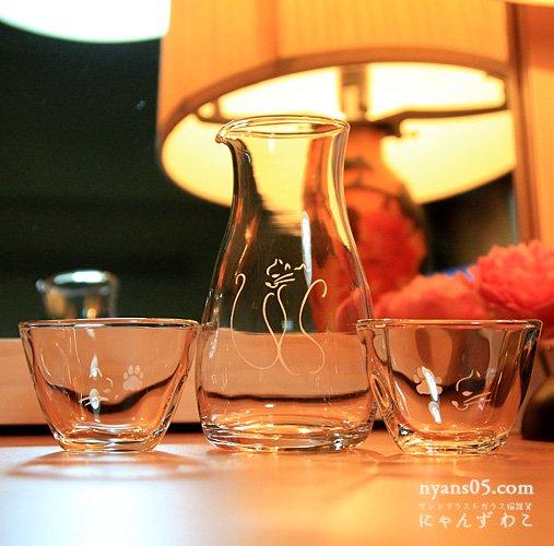 猫柄冷酒グラスセット(とっくり+お猪口ペア)  S-SET-5