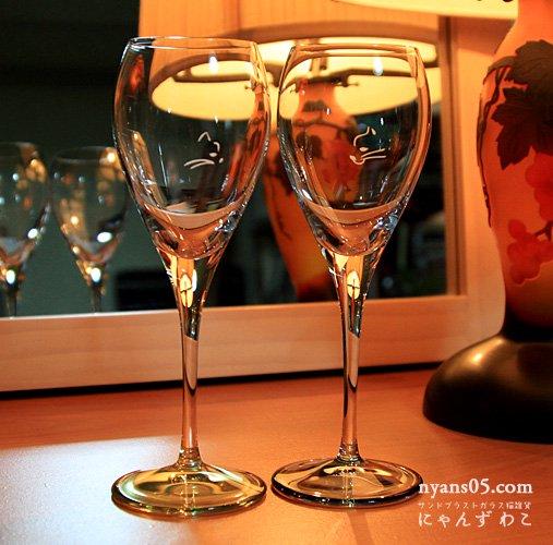 猫柄スマートワイングラス(ペア)WGh1
