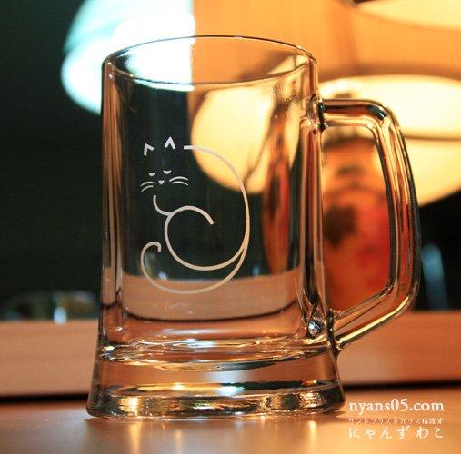 猫柄ビアジョッキ・うたたね(シングル)G-27