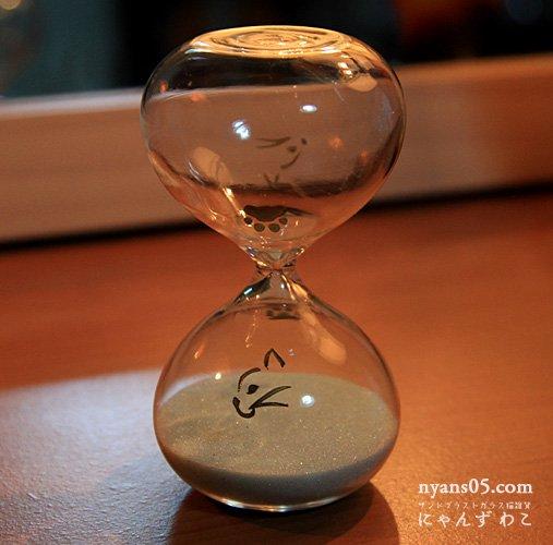 猫柄ガラス砂時計(薄ブルーグリーン砂・約5分)SC-17