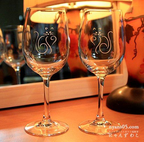 招き猫柄ワイングラス(ペア)WG19