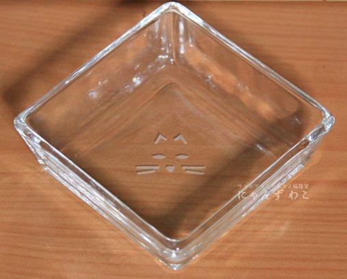 ガラストレイ(ボックス型)T-4