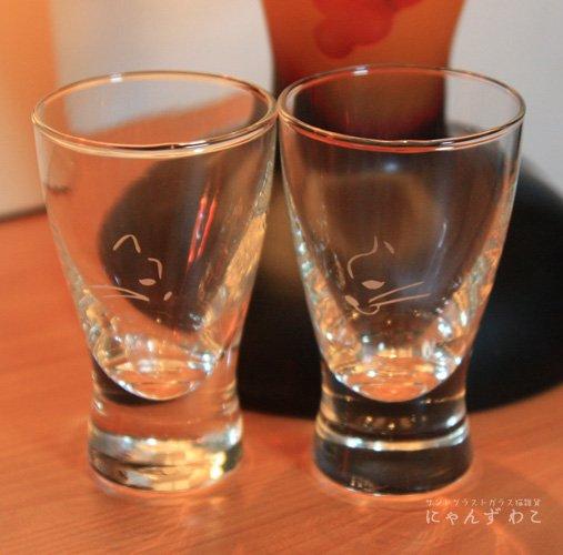 猫柄和酒グラス(ペア) PG-4