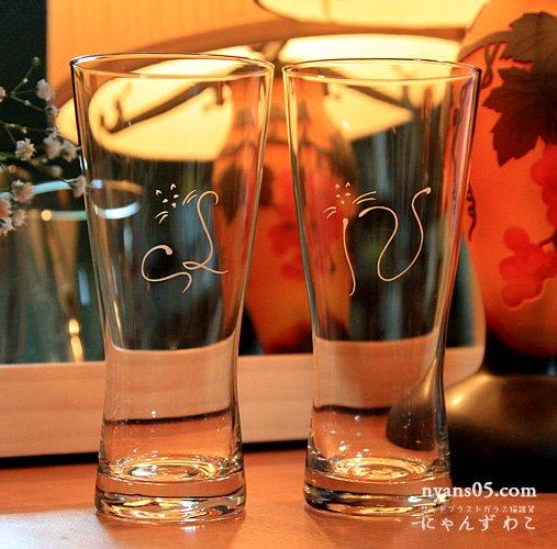 猫柄ビアグラス・ラッパ型(ペア) BG-6 / ねこ雑貨 ネコグッズ 猫グラス 【送料無料】【ギフト包装無料】