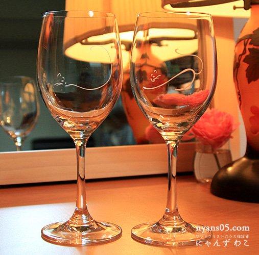 猫柄ワイングラス(ペア) WG-3