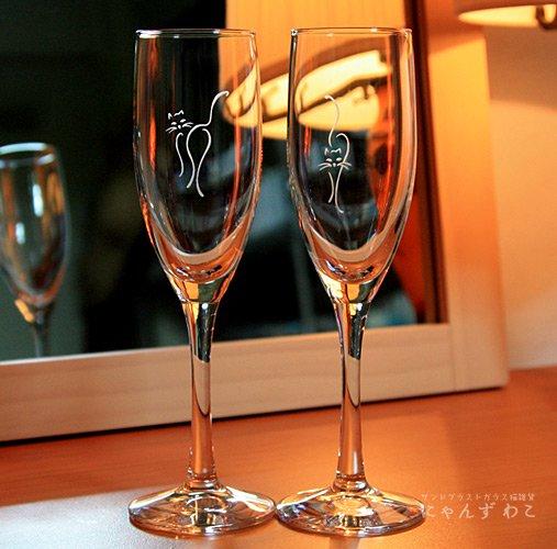 猫柄スパークリングワイングラス(ペア) WG-6
