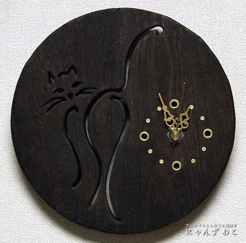 猫柄壁掛け木工時計・振向き猫  WC-S1