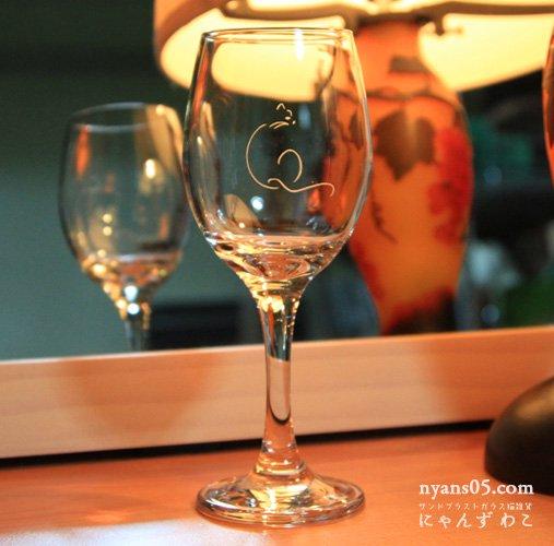 猫柄白ワイングラス(シングル)G-14