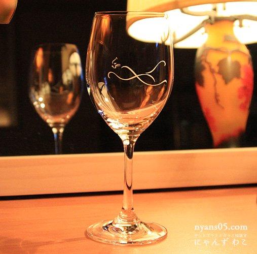 猫柄赤ワイングラス(シングル) G-16