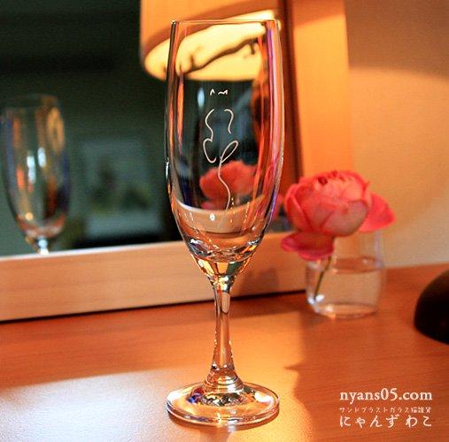猫柄スパークリングワイングラス(シングル)G-19