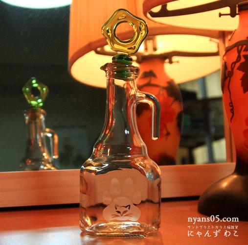 猫柄ガラスオイルボトル(取っ手付)OB-3