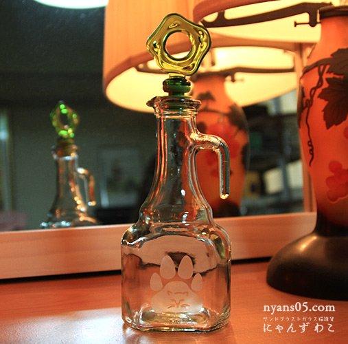 猫柄ガラスオイルボトル(取っ手付)OB-5