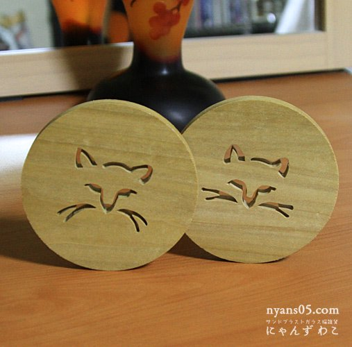 猫柄木工 コースター(丸型2個セット) CO-2