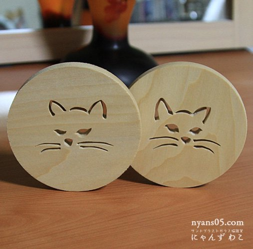 猫柄木工 コースター(丸型2個セット) CO-4