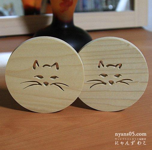 猫柄木工 コースター(丸型2個セット) CO-5