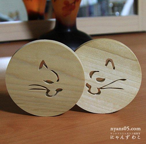 猫柄木工 コースター(丸型2個セット) CO-6