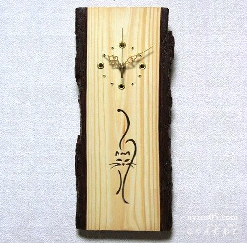 猫柄壁掛け木工時計・来猫 WB-N3
