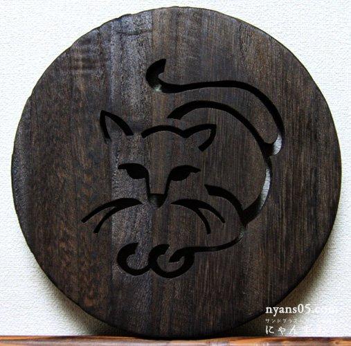 猫柄木工鍋敷き・リラックス猫 PS1