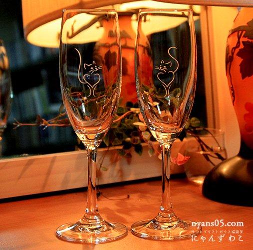 猫柄ハートスパークリングワイングラス(ペア) WG-16
