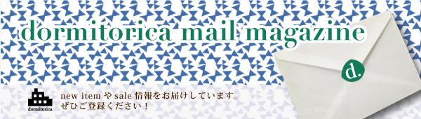 ヴィンテージ・古道具・昭和レトロな生活道具のお店|ドミトリカ