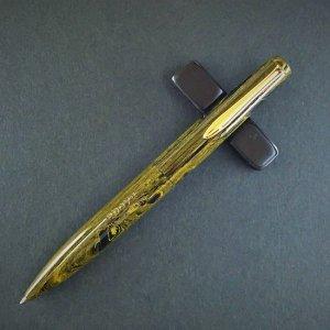 エボナイト製ボールペン 軸色:江月(こうげつ/黄)