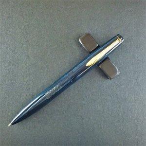 エボナイト製ボールペン 軸色:深海(しんかい/青)