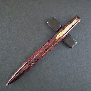 エボナイト製ボールペン 軸色:丹心(たんしん/赤)