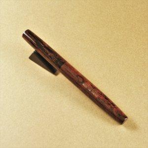 方舟-HAKOBUNE- Sサイズ(軸径12mm)