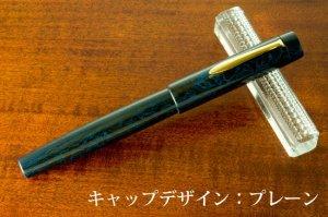 【予約ページ】棗-NATSUME- Mサイズ(軸径13.5mm) インク止め式