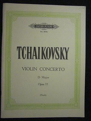 チャイコフスキー Peter Ilyich Tchaikovsky / Violin Concerto in D Op.35  *書込み有