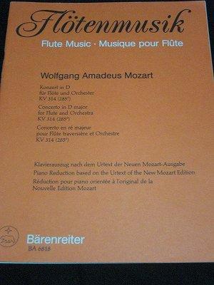モーツァルト W.A. Mozart  /  Flute Concerto In D Major, K. 314 for flute & piano(編曲)