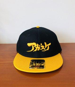 アガスケキャップ  黄色×黒