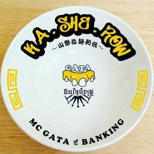 KA SHE ROW丼(大)