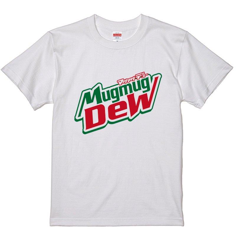 マグマグデューTシャツ 白