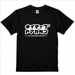 ネイティブヤマガタン ツアーT 黒×白