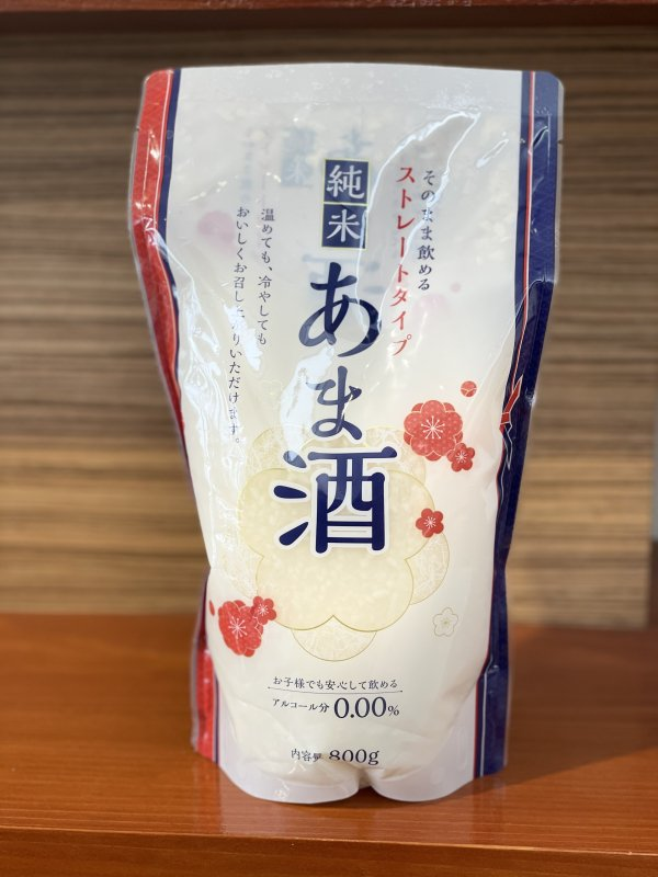 国産純米 あま酒 そのまま飲めるストレートタイプ