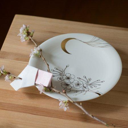 PLATE 18 : EDABUMI 桜